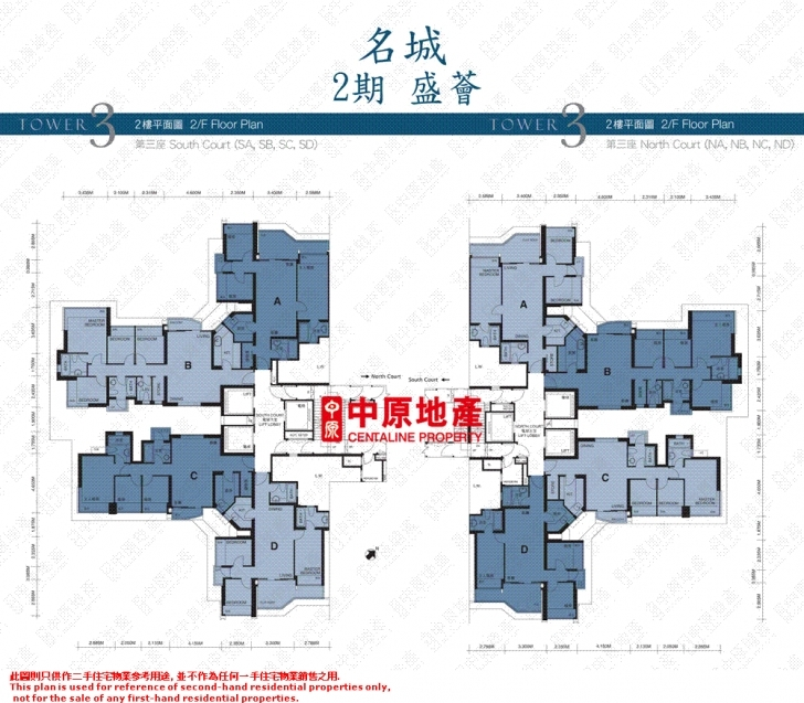 Best Centadata - Tower 3 Phase 2 Festival City Festival City Floor Plan Photo
