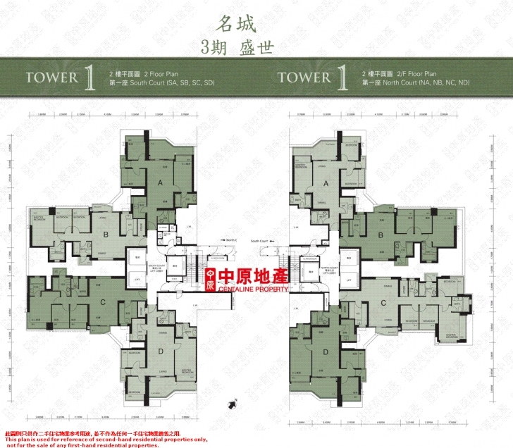 Good Centadata - Phase 3 Festival City Festival City Floor Plan Picture