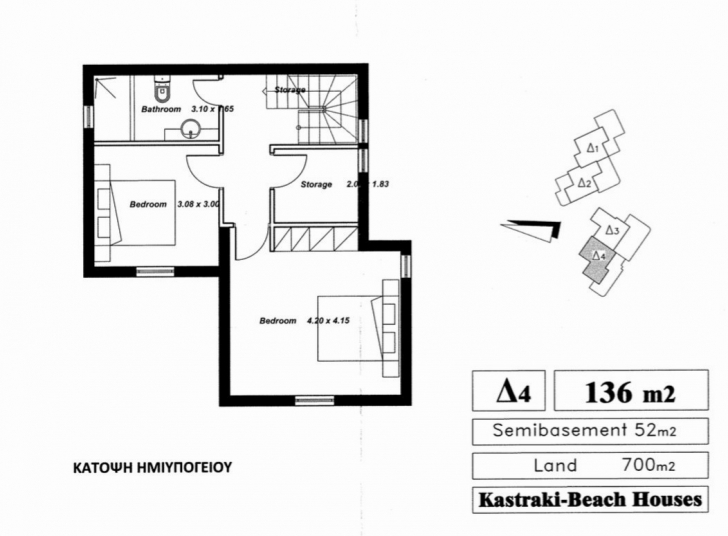 Outstanding 12×24 Cabin Floor Plans Inspirational Casita House Plans Awesome Casita House Plans Picture