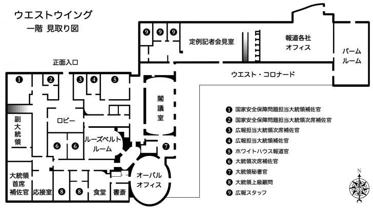 Outstanding File:white House West Wing Floor Plan - 1St Flr (Japanese) White House Floor Plan West Wing Pic